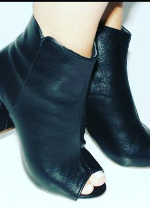 Sandália ankle boot