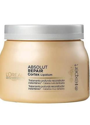 Máscara expert absolut repair cortex lipidium l'oréal 500g