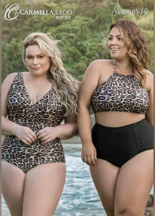 Maiô transpassado tigrado plus size