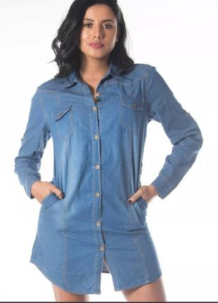 Chamise jeans