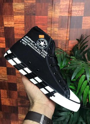 All star chuck taylor off white